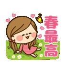 かわいい主婦の1日【春編】(個別スタンプ:25)