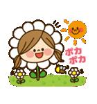 かわいい主婦の1日【春編】(個別スタンプ:27)