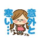 かわいい主婦の1日【春編】(個別スタンプ:28)