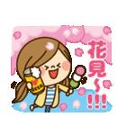 かわいい主婦の1日【春編】(個別スタンプ:29)