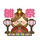 かわいい主婦の1日【春編】(個別スタンプ:30)