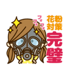 かわいい主婦の1日【春編】(個別スタンプ:36)