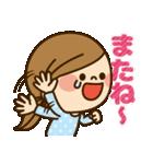 かわいい主婦の1日【春編】(個別スタンプ:39)