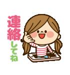 かわいい主婦の1日【春編】(個別スタンプ:40)