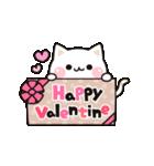 気づかいのできるネコ♪バレンタインデー編(個別スタンプ:01)