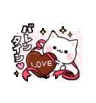 気づかいのできるネコ♪バレンタインデー編(個別スタンプ:02)