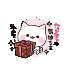 気づかいのできるネコ♪バレンタインデー編(個別スタンプ:04)
