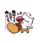 気づかいのできるネコ♪バレンタインデー編(個別スタンプ:05)