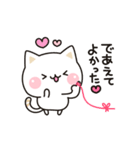 気づかいのできるネコ♪バレンタインデー編(個別スタンプ:09)