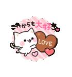 気づかいのできるネコ♪バレンタインデー編(個別スタンプ:12)