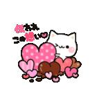 気づかいのできるネコ♪バレンタインデー編(個別スタンプ:14)