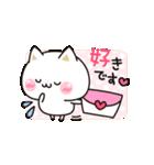 気づかいのできるネコ♪バレンタインデー編(個別スタンプ:15)
