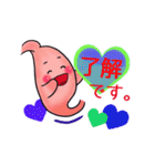 Love・胃っちゃん(個別スタンプ:3)