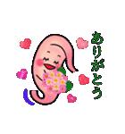 Love・胃っちゃん(個別スタンプ:5)