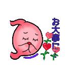 Love・胃っちゃん(個別スタンプ:8)