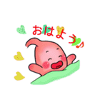 Love・胃っちゃん(個別スタンプ:9)