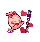 Love・胃っちゃん(個別スタンプ:12)