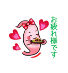Love・胃っちゃん(個別スタンプ:13)