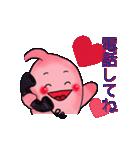 Love・胃っちゃん(個別スタンプ:14)
