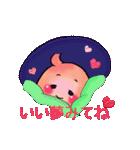 Love・胃っちゃん(個別スタンプ:15)