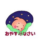 Love・胃っちゃん(個別スタンプ:16)