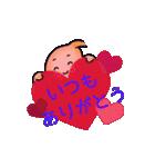 Love・胃っちゃん(個別スタンプ:17)