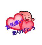 Love・胃っちゃん(個別スタンプ:18)