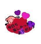 Love・胃っちゃん(個別スタンプ:19)