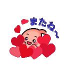 Love・胃っちゃん(個別スタンプ:20)