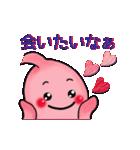 Love・胃っちゃん(個別スタンプ:21)