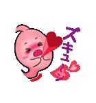 Love・胃っちゃん(個別スタンプ:31)