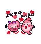 Love・胃っちゃん(個別スタンプ:32)