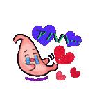 Love・胃っちゃん(個別スタンプ:33)