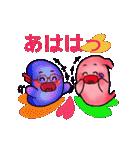 Love・胃っちゃん(個別スタンプ:39)