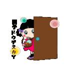 【ラッキーカプセル】お大事にカプセル(個別スタンプ:01)