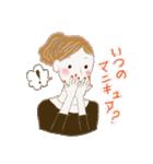 おしゃれなコトバ(個別スタンプ:01)