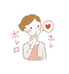 おしゃれなコトバ(個別スタンプ:03)