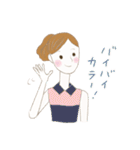 おしゃれなコトバ(個別スタンプ:07)