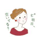 おしゃれなコトバ(個別スタンプ:08)