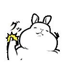 丸くて白いウサギ(個別スタンプ:03)