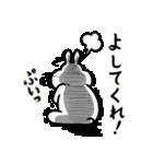 丸くて白いウサギ(個別スタンプ:04)