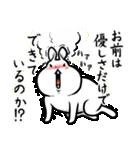 丸くて白いウサギ(個別スタンプ:05)