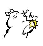 丸くて白いウサギ(個別スタンプ:06)