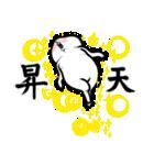 丸くて白いウサギ(個別スタンプ:07)