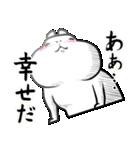 丸くて白いウサギ(個別スタンプ:09)