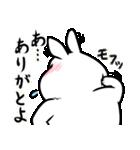 丸くて白いウサギ(個別スタンプ:10)