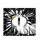 丸くて白いウサギ(個別スタンプ:11)