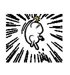丸くて白いウサギ(個別スタンプ:12)