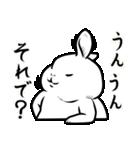 丸くて白いウサギ(個別スタンプ:14)