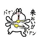 丸くて白いウサギ(個別スタンプ:15)